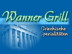 Wanner Grill Logo